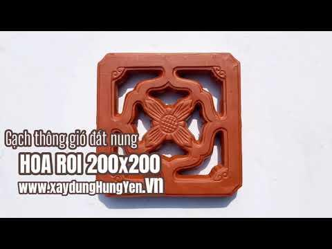 Gạch Gốm đất Nung Thông Gió Hoa Roi 200x200 | Gạch Gốm Hoa Roi | Gạch ô Thoáng Hoa Roi